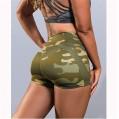 Damen Sport Shorts Hotpants Camouflage Laufenshorts High Waist Kurze Jogginghose Stretch Shorts für Workout Yoga Fitness Gym S-5XL Dear-XiaoBao Bekleidung